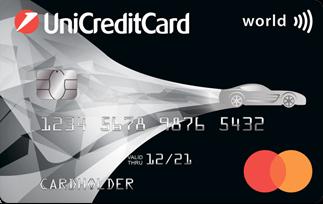 Кредитная карта АвтоКарта