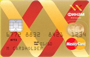 финам краснодар кредитная карта хорошее