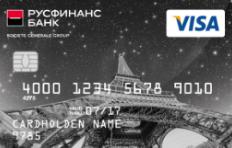 Кредитная карта Кредитная карта