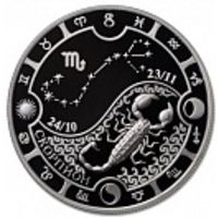 Реверс монеты «Скорпион-14»